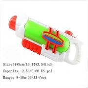 HomDSim Ultra-large Capacity Water Gun Squirt Gun Blaster Toy Soaker For summer Best Fun Game Happy Kid Children Long Range Model N