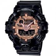Мъжки часовник Casio G-shock GA-110MMC-1A