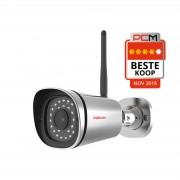 Foscam Outdoor IP-camera (FI9900P) Aluminium