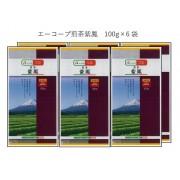 エーコープ 煎茶 紫鳳 100g×6袋