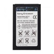 Батерия за Sony Ericsson Z1010 BST-15