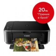 Мултифункционално мастиленоструйно устройство Canon PIXMA MG3650, цветен принтер/копир/скенер, 4800 x 1200 dpi, 22стр/мин, Wi-Fi, USB, двустранен печат, A4