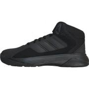 Adidas Мъжки Баскетболни Обувки Cloudfoam Ilation Mid AW4651