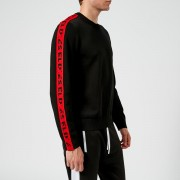 Diesel Men's Tracky Tape Detail Sweatshirt - Black - L - Black