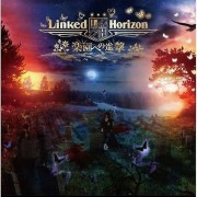 PID Linked Horizon - Vol 2 (Shingeki No Kiseki) [CD] Usa import