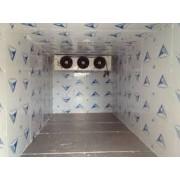 Camera frig refrigerare 124 mc