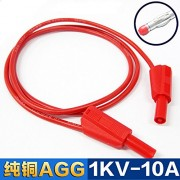 Generic five red : 4mm test lead 1 meter High Quality silicone test leads Safety shrouded stackable banana plug (100cm, 5 pcs per package)