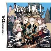 Hikari no 4 Senshi: Final Fantasy Gaiden [Japan Import] (Nintendo DS)