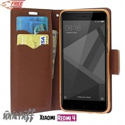 Unistuff Impact Resistant 2 Card Slot Anti-Slip Design Drop Protection Ultra Slim Flip Cover for Xiaomi Redmi 4.(Brown)