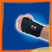 Neoprene wrist support with palm protection (buc)