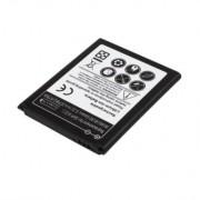 Samsung Galaxy S3 Mini, Ace 2 akkumulátor - 1200mAh