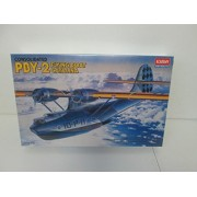 Academy PBY-2 Flying Boat Catalina 1:72 by Academy Models
