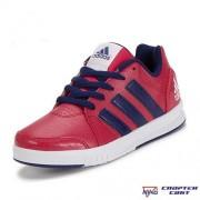 Adidas LK Trainer 7 JR (AQ6819)