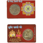 Shopping store shree Kuber Laxmi ji Yantra Golden Coin In Card - For Temple Home Purse pocket card