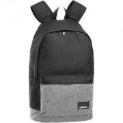 Adidas Zwart-grijze rugtas adidas maat