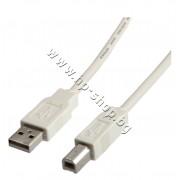Кабел USB 2.0 Type A-B (3.0 m), p/n 11998830 - Компютърен кабел - USB 2.0