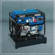 Bränsletank 50 L Geko