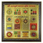 eshoppee Shree shri sampoorn Sampurna Vyapar Viridhi vridhi Yantra 10 x 10 inch