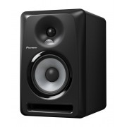 Boxe Active DJ Pioneer S-DJ50X Alb