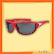 Arctica S-160 B Sunglasses