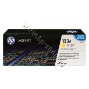 Тонер HP 123A за 2550/2800, Yellow (2K), p/n Q3972A - Оригинален HP консуматив - тонер касета