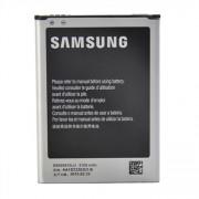 Samsung Batteri EB595675LU