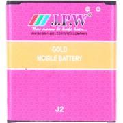 JPW Li-ion 2600 mAh Mobile Battery J2 Battery For Samsung Galaxy J2 Smart Phone