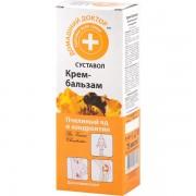 DOCTORUL CASEI Crema antiinflamatoare intensiva pentru probleme articulare cu venin de alb