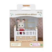 Sylvanian families dolls & furniture set Chocolat baby and furniture sets