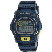 Casio G-Shock Digital Silver Dial Mens Watch - G-7900-2DR (G261)