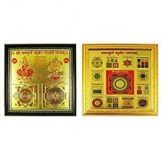 eshoppee shri shree sampurna sampoorn Kuber Laxmi and sampoorna Kuber yantra combo for health achievement and success (1.00)