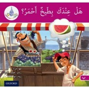 Arabic Club Readers: Pink B: Do You Have A Water Melon?, Paperback/Rawad Abou Hamad