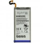 Батерия за Samsung Galaxy S8 - Модел EB-BG950ABA