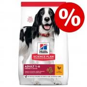 14 кг/ 14,5 кг суха храна Hill's Science Plan на специална цена! - Adult 1-6 Large с пиле (14 кг)