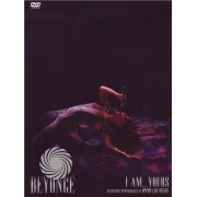Video Delta Beyoncé - I am... yours - An intimate performance at Wynn Las Vegas - DVD