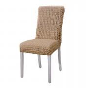 Set 6 huse elastice pentru scaune, fara volanas, Bej cacao cu lapte