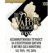 База The Vapors Choice 70/30 VG/PG - 100мл