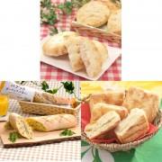 便利で美味しい冷凍パン3種セット【QVC】40代・50代レディースファッション
