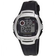 Casio Youth Silver Dial Mens Watch - W-210-1AVDF (I063)