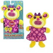 "Sing A Ma Lings Plush - FRANKIE - Sings ""Where Oh Where Has My Little Dog Gone?, Harmonizes with Friends, Speaks Jibber Jabber"