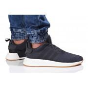 Adidas BUTY ADIDAS NMD_R2 CQ2400