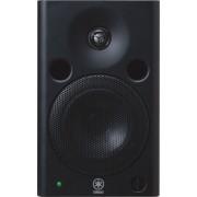 Yamaha MSP 5 actieve studio monitor