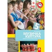 Udžbenik Muzička kultura 5. razred BIGZ