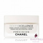 Chanel - Body Excellence Firming And Rejuvenating Cream (150g) - Kozmetikum