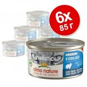 6х85г Holistic Specialised Nutrition Almo Nature, консервирана храна за котки - Urinary Help
