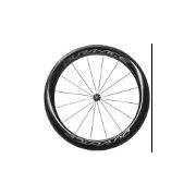 Shimano Dura Ace R9100 C60 Carbon Tubular Front Wheel - Elithjul