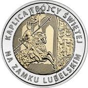 5 zł 2017 Kaplica Trójcy Świętej na Zamku Lubelskim - Odkryj Polskę