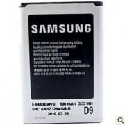 100 ORIGINAL SAMSUNG EB483450VU Battery FOR C3630 S5350 C3230 etc.