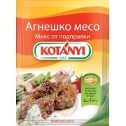 Микс от подправки за агнешко месо Kotanyi 30 г
