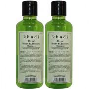 Khadi Herbal Neem Aloevera Shampoo - 210ml (Set of 2)